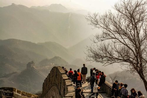People Walking On The Great Wall of China Near Beijing